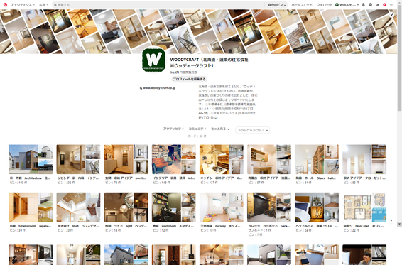 Pinterest home.png